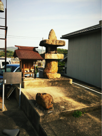 iphone/image-20120516210623.png