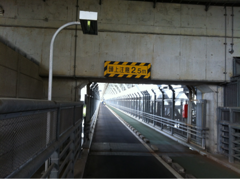 iphone/image-20120516210800.png