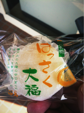 iphone/image-20120516210900.png