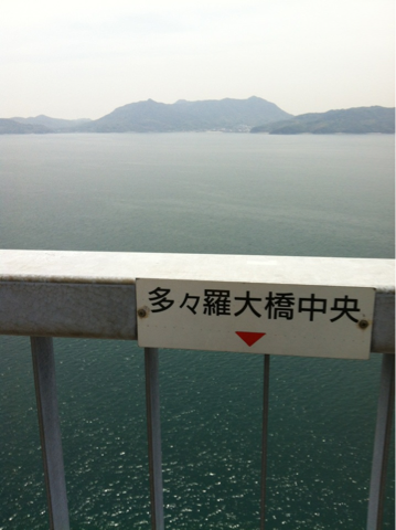 iphone/image-20120516211211.png
